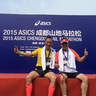 2015ASICS成都山地马拉松
