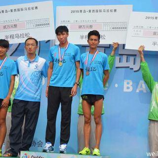 2015青岛(莱西)国际马拉松