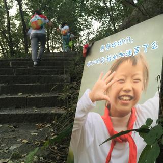 """壹基金2015(杭州)健行活动""""为爱同行"""""""
