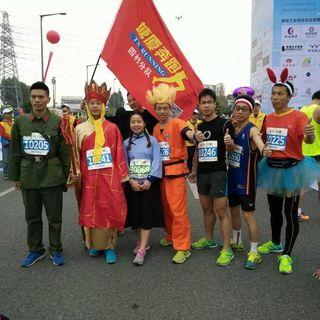 2016 厚街工业旅游半程马拉松