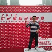 2013杭马半程