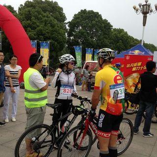 第六届环高邮湖自行车越野赛