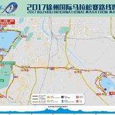 2017徐州马拉松