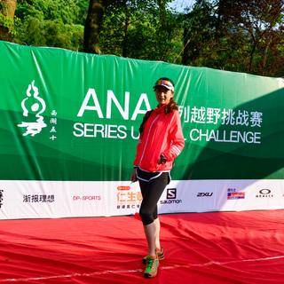 2016 ANA系列越野挑战赛-西湖五十