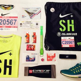 2016上海国际马拉松赛定装照.jpg