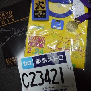 2013东京马拉松