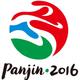 盘锦红海滩国际马拉松赛