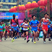 云南水富国际半程马拉松赛