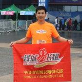 徐州国际马拉松2