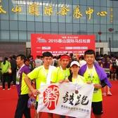 2015青岛毅跑泰山国际马拉松