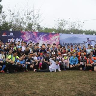 2016涅槃之路超级越野赛