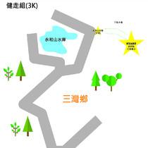 Route-3km