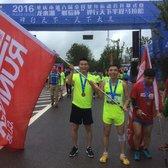 2016年大足龙水湖半程马拉松