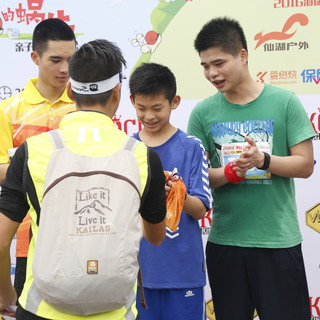 2016广州海珠湿地接力马拉松暨奔跑的蜗牛亲子接力马拉松