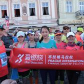 2016年布拉格马拉松