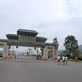 2016泰宁全球华人马拉松