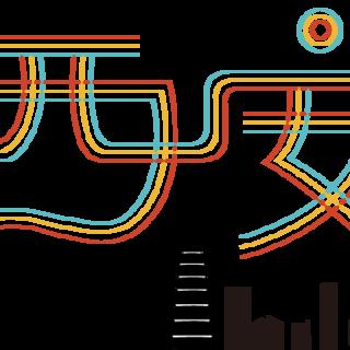 2014李宁10K路跑赛西安站(官方授权预报名)
