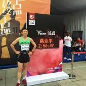 2016年北京马拉松