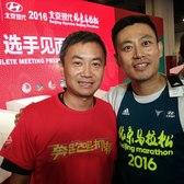 北京马拉松2016