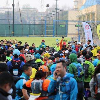 2016第三届杭州100越野挑战赛
