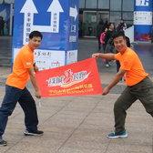 2017徐州国际马拉松
