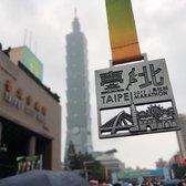 2017台北马拉松