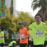 2016厦门(海沧)国际半程马拉松