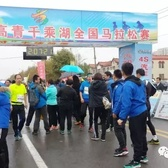 2016淄博高青千乘湖全国马拉松