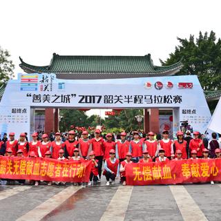 2017年11月12日韶关半程马拉松赛-老百姓摄影