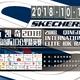 SKECHERS斯凯奇·2018青岛国际10公里精英赛