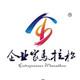 中国峰峰·企业家马拉松®