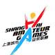 """2018 上海城市业余联赛""""徒城寻迹""""上海城市徒步定向赛之横跨长江"""