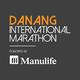 岘港国际马拉松