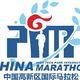 中国高新区国际马拉松赛2018无锡高新区首站赛
