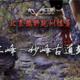 V越野 训练赛第11站-三峰·妙峰古道站