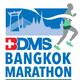 曼谷马拉松