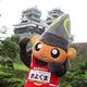 熊本城马拉松