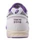 TARTHER JAPAN TOKYO 2016