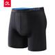 GearLab 莫代尔运动内裤2.0 男款