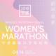 2018 宁波(醉美樱花)国际半程马拉松赛