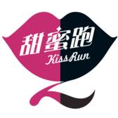 南京浦口国际女子半程马拉松