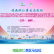 2018CC女神时尚运动公益联跑(活动取消)