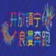 2017贵州·镇宁黄果树国际半程马拉松赛