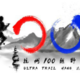 杭州100越野赛
