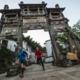 2018中国黄山太平湖百公里山径赛