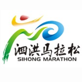 泗洪生态湿地国际半程马拉松