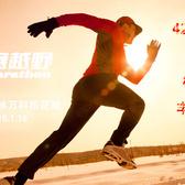 冰雪马拉松官方宣传