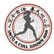 U-run 苏州大学校园马拉松
