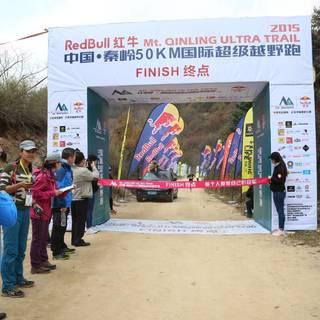 2015中国·秦岭50KM国际超级越野跑