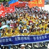 2009长春净月潭瓦萨国际森林徒步节